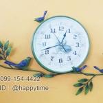 นาฬิกาแขวนผนังวินเทจ รุ่นนกเกาะกิ่งไม้เขียว