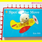 Spot on the Move : Finger Puppet Book