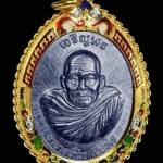 เปิดจองค่ะ อาจารย์นำ เหรียญเจริญพร ห่มคลุมรุ่นแรก 123 ชาตกาล วัดดอนศาลา พัทลุง
