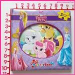 Palace Pet : 5 Puzzles inside! – Disney