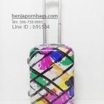 กระเป๋าเดินทางล้อลาก 20 นิ้ว ลาย Color สีสวยๆ