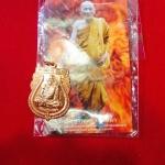 เหรียญพญาหมูพลิกแผ่นดิน เนื้อทองแดง หลวงปู่กาหลง เขี้ยวแก้ว วัดเขาแหลม จ.สระแก้ว สหพระเครื่อง Tle&Line:0611859199