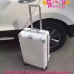 """กระเป๋าเดินทางล้อลาก Rimowa สีขาว Size 24"""" งานHiend"""
