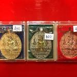 เหรียญมหาราช มหายันต์ หลวงปู่ชัช วัดบ้านปูน มี 3 เนื้อค่ะ &#x260E️ 0615858999