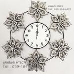 นาฬิกาติดผนังขนาดใหญ่ งานเหล็กดัดสวยๆ ประดับดอกไม้พลอยขาวสวยสว่างเงางาม สวยเด่นไม่เหมือนใคร