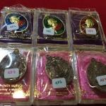 พร้อมส่งค่ะ หลวงปู่พริ้ง ชุดสุดคุ้ม รุ่นเจริญพร 59 &#x1F449ชุดกรรมการเล็ก รับพระ 6 เหรียญ สร้างเพียง 555 ชุด สนใจทักมานะคะ &#x1F449Line:@0611859199n