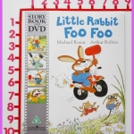 Little Rabbit Foo Foo - Story Book and DVD