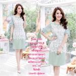 ราคา1ชุด 400 ฿ 3ชุดส่ง 370฿ ชุดเดรสผ้า Hanako เนื้อดี จากญี่ปุ่น สีเขียว ปูทับด้วยผ้าลูกไม้นอกเนื้อดี