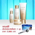 Oryze เซ็ท Skin Care