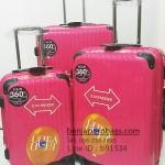 กระเป๋าเดินทางแบรนด์ Hipolo ของแท้ รุ่น 1151 สีชมพู 28 นิ้ว