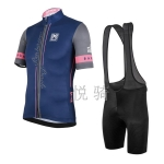 **สินค้าพรีออเดอร์**ชุดปั่นจักรยาน giro de italia สีน้ำเงินเข้มสวย