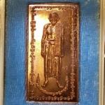 เหรียญยืนทรงสี่เหลี่ยม ลป.ทิม วัดละหารไร่ เนื้อทองแดง บูชา 400.- เหลือน้อยแล้วค่ะ 0611859199