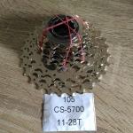 เฟื่อง สตอร์ 105 CS-5700 10 SPD