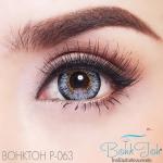 ขนตาปลอมบอกต่อ Bohktoh P-063