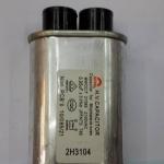 Cอลูมิเนียมเหล็ก2100VAC