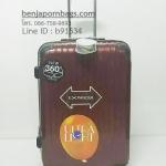 กระเป๋าล้อลากคุณภาพดี แบรนด์ Hipolo ไซส์ 24 นิ้ว รับประกันสินค้า 2 ปี