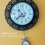 นาฬิกาแขวนติดผนังแต่งบ้าน ทรงจาน สีดำ HE040