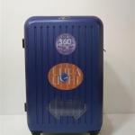 กระเป๋าเดินทาง ล้อลาก 24 นิ้ว สีกรม