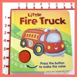 Little Fire Truck