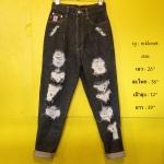 vintage pant : กางเกงยีนส์วินเทจเอวสูง สีดำสไตล์ขาดเซอร์ๆ เนื้อผ้ายีนส์ไม่ยืด
