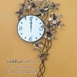 นาฬิกาแขวนติดผนังแบบ Modern สวยๆ รุ่นดอกไม้ห้อย 3561-HT0217