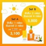 Promotion แพ็คคู่ - Satsuma อาหารเสริมจากส้มญี่ปุ่น x Sunaway อาหารเสริมกันแดด