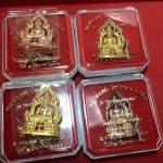 หลวงพ่อเพชร รูปหล่อลอยองค์ (รุ่นแรก) -เนื้อบรอนซ์นอก ชุบทองไมคอน สร้าง 999 บูชา 1500 -เนื้อบรอรซ์นอก ชุบพิงค์โกลด์ สร้าง 999 บูชา 1500 พร้อมส่ง Line:@0611859199n