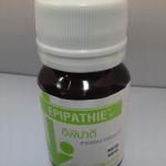 EPIPATHIE (สารสกัดจากสมองวัว : คลายเครียด) 20 เม็ด