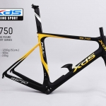 Aero Full Carbon XDS - RS750