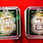 หลวงพ่อทวด 100 ปี อ.ทิม เหรียญฉลุ -พิมพ์หน้าเลื่อน เนื้อเงินลงยาสีเหลืองพร้อมเลี่ยม 8,000.- -พิมพ์หัวโต เนื้อเงินลงยาสีแดงพร้อมเลี่ยม 7,500.- มีอย่างละเหรียญเท่านั้นค่ะ ด่วนๆๆ