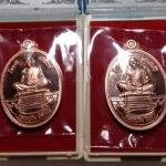 เหรียญโชคดีทวีทรัพย์ หลวงปู่ทิม วัดระหารไร่ รับพระได้แล้วค่ะ สำหรับท่านที่พลาดจากการจองบูชาได้เลยค่ะ เหลือบางเนื้อค่ะ สอบถามได้เลยค่ะ 0611859199