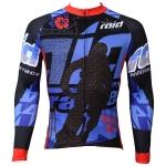 **พรีออเดอร์**เสื้อแขนยาวปั่นจักรยาน สีน้ำเงิน เท่ห์ สุดๆ
