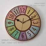 นาฬิกาติดผนังไม้จริง รุ่น Stencil-Colour ฉลุลายและเพ้นท์สี