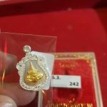 เหรียญราหู รุ่นเสวยสุข เงินหน้าทองคำ