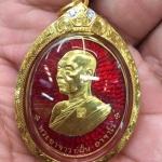เปิดค่ะ พระอาจารย์ฝั้น อาจาโร เนื้อทองคำลงยาสีแดง เลี่ยมทอง ฝังเพชร เลข 70 สนใจทักได้เลยค่ะ Line id 0611859199