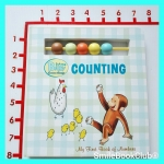 Curious Baby Counting - My First Book of Numbers