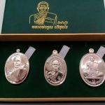 หลวงพ่อคูณ ปริสุทฺโธ เหรียญย้อนยุค ปี 12,17,19 ชุดเงินพดด้วง หรืออัลปาก้า พร้อมจีวรหลวงพ่อคูณ (จำนวนจำกัด)