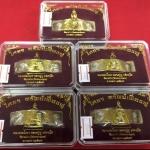 พร้อมส่งค่ะ บูชาได้เลย เลสข้อมือ หลวงพ่อฟู วัดบางสมัคร รุ่นโสธรทรัพย์เฟื่องฟู เนื้อซิลเวอร์พลัส ลงยาสีเหลือง Line:@0611859199n