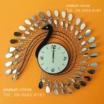 นาฬิกาติดผนัง รูปนกยูง ประดับด้วยกระจกและเม็ดพลอย
