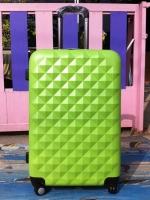 กระเป๋าเดินทางลายเพชร ขนาด 20 นิ้ว สีเขียว