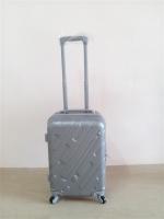 กระเป๋าเดินทางล้อลากขนาด 20 นิ้ว สีเทา