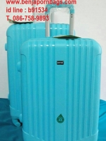 กระเป๋าเดินทาง PP ขนาด 22 นิ้ว สีฟ้า แข็งแรงทนทาน (แถมผ้าคลุมกระเป๋าเดินทาง)