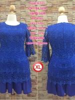 XL123 ชุดเดรสผ้าลูกไม้เนื้อดีสีน้ำเงิน แขนสามส่วน แต่งระบายชายกระโปรง 2 ชั้นด้วยผ้ากริฟชี่เนื้อดีทิ้งตัวสวย