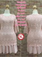 XL120 ชุดเดรสผ้าลูกไม้เนื้อดีสีชมพู แขนสามส่วน แต่งระบายชายกระโปรง 2 ชั้นด้วยผ้ากริฟชี่เนื้อดีทิ้งตัวสวย