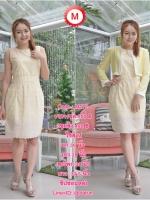 Code : M172 ชุดเดรสเสื้อคลุมผ้า Varantino แยกชิ้น ชุดเป็นผ้าคอตตอลปักไหมญี่ปุ่นผ้านำเข้าสีเหลือง ปักฉลุ