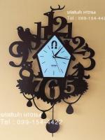 ของขวัญของตกแต่งบ้านใหม่สวยๆเก๋ๆไม่เหมือนใคร นาฬิกาแขวนโมเดิร์น