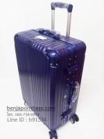 กระเป๋าเดินทางล้อลาก PP ขอบอลูมิเนียม ขนาด 24 นิ้ว สีน้ำเงิน