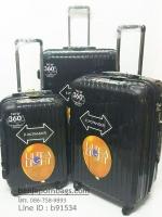 กระเป๋าเดินทาง Hipolo ขนาดใหญ่ 28 นิ้ว รับประกันสินค้า 2 ปี