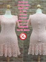 XL125 ชุดเดรสผ้าลูกไม้เนื้อดี สีชมพูโอรส ชายระบาย ใส่เข้ารูปทรงสวยงามดค่ะ ใส่ได้หลายโอกาส
