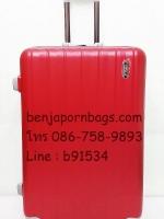 กระเป๋าเดินทาง Hipolo ขอบอลูมิเนียม 28 นิ้ว แข็งแรง สีสันสดใส